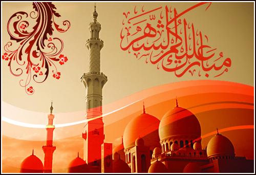 Ramadan Comment